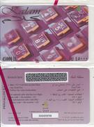 LEBANON - Kalam Prepaid Card 45000LL, CN : 3000, Tirage 100, Exp.date 31/12/05, Mint, Perivallon SA Sample - Lebanon