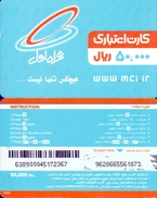 Used Phone Cards Iran Logo On Blue Ground ( 50 000 Ris )