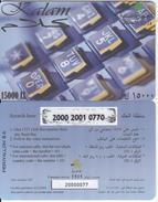 LEBANON - Kalam Prepaid Card 15000LL, CN : 2000, Tirage 100, Exp.date 31/12/05, Perivallon SA Sample