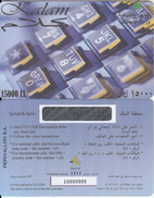 LEBANON - Kalam Prepaid Card 15000LL, CN : 1000, Tirage 100, Exp.date 31/12/05, Perivallon SA Sample