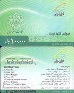 Used Phone Cards Iran Flower On Light Green Ground With Logo (100 000 Ris) - Iran
