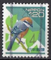 2480 Giappone 1998 Uccelli Birds - Shrike  - Averla - Japan Nippon Used - Passeri