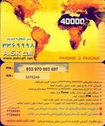 Used Phone Cards Iran A.S.K Cal ( 40 000 Ris -Thin Plastic ) - Iran
