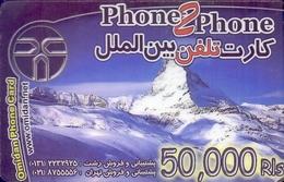 Used Phone Cards Iran  Omidan  ( 50 000 Ris -Thin Plastic )