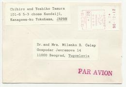 Japan - Automat Stamp , Bird Used Yokohama Air Mail 1990 - Storia Postale