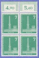 BER SC #9N123 MNH B4, 1956 Radio Station, Berlin, CV $1.00 - Unused Stamps