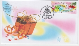 ISRAEL 2012 SIMA KLUSSENDORF ATM CHRISTMAS SEASONS GREETINGS FROM THE HOLY LAND NAZARETH FDC - FDC