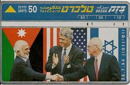 CARTE- ISRAEL -HOLOGRAPHIE-50U-25/7/94 TRAITE PAIX-JORDADIE ROI HUSSEIN- ISRAEL RABIN-USA CLINTON-TBE