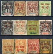 Hoi Hao 1901 I Primi Dodici Valori Della Serie N. 1-15 (n. 2 Difettoso) MH Cat. € 530