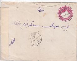 Egypt: Embossed Cover, 1 Piastre; Edfina To Tanta, 3-4 October 1893 - Egypt