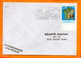 ISERE, Les Roches De Condrieu, Flamme SCOTEM N° 11156, Son Port Fluvial - Marcophilie (Lettres)