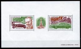 Gabon, 1978, Birthday Of Andre Citroen, Cars, Automobiles, MNH, Michel Block 33