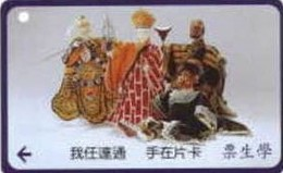 Taiwan Early Bus Ticket Puppet Monkey King (S0002) - Cars