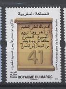 Maroc 2016 Y&T N° à Venir ** 41° Anniversaire De La Marche Verte - Maroc (1956-...)