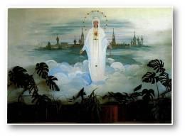 FÁTIMA - Domus Pacis - Conversão Da Russia Prometida Por Nossa Senhora - Ed. Exército Azul N.º 004 - Ourém Portugal - Santarem