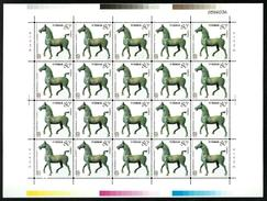 China Stamp 2003-23 16Th Asian International Stamp Exhibition Full Sheet - 1949 - ... People's Republic