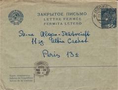 1938-  Enveloppe E P 50 K.  De Moscou Pour Paris - Covers & Documents