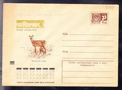 LETTRE, THEME BICHE, FAON. (S48) - Postzegels