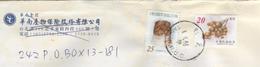 TAIWAN REPUBLIQUE DE CHINE - LETTRE ENTIERE  POUR LA FRANCE AVEC TIMBRES CHAT SANS OREILLE ET FRUIT - A SAISIR
