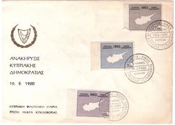 FDC - CIPRO - ANNO 1960 - CYPRUS KIBRIS CUMHHURIVETI - KYNPIAKHE AINOKPATIAE - LIMASSOL - - Autres