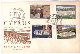 FDC - CIPRO - ANNO 1964 - CYPRUS KIBRIS - 400TH BIRTHDAY OF SAKESPEARE - 1564-1964 - CURIUM - - Autres