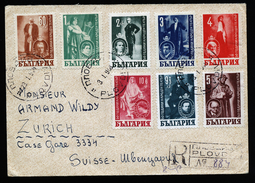 A4616) Bulgaria Bulgarien 2 R-Briefe Plovdiv 3.1.48 Mit Mi.618-628 - 1945-59 Volksrepublik