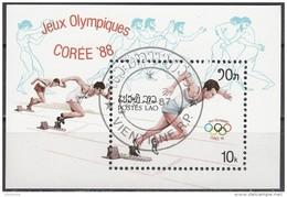 773 Laos 1987 Seul XXIV Jeux Olympiques Runners Leaving Start   Sheet Perf. Olimpiadi Lao - Zomer 1988: Seoel