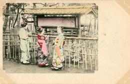 JAPON(TYPE) - Altri