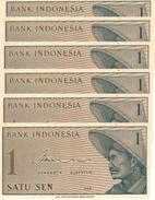 INDONESIA 1 SEN 1964 P-90 UNC 6 PCS  [ID543a] - Indonesia