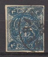 IRAN - PERSIE  1878  Michel  26 Used/VF   See 2 Scans   [534  ]