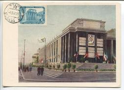 Moscow - Lenin Library, Host Of World Philat. Exhibition 1957 , Maximum Card, 1960 - Architectuur