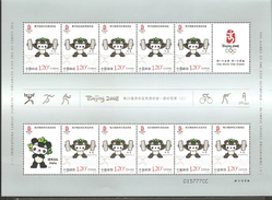 Bloc De Chine ( 2007 ) - Blocs-feuillets