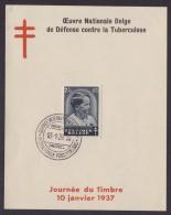 Belgium  0446 (o)  Journée Du Timbre