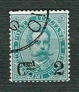 ITALIA 1891 - Effigie Di Umberto I - 2 C. Su 5 C. Verde -Sa 56 - 1861-78 Vittorio Emanuele II