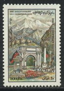 1986 Afghanistan Independence Anniversary, Flag, Mountan, Geology (1v) MNH(M-385)