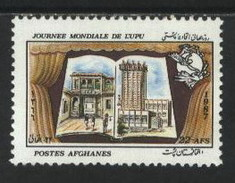 1987 Afghanistan UPU, Universal Postal Union Day (1v) MNH (M-385)