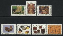 1988 Afghanistan Textile, Traditional Crafts, Gems (7v) MNH (M-385)