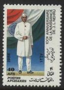 1988 Afghanistan Birth Centenary Of Jawahar Lal Nehru Indian Politician, Flag (1v) MNH (M-385)