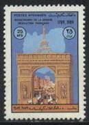 1989 Afghanistan French Revolution (1v) MNH (M-385)