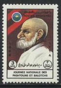 1989 Afghanistan Ghafar Khan, Pakhtunistan Day, Afghan Political Issue Against Pakistan (1v) MNH (M-385)