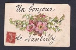 Carte à Ajoutis Un Bonjour De Nantilly (70)( En L'état) - France
