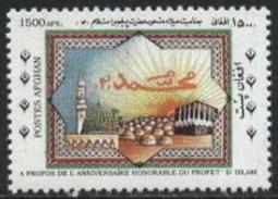 1996 Afghanistan Birthday Of Prophet Hazrat Muhammad (PBUH), Holy Kaaba, Nabvi Mosque Islam (1v) MNH (M-386)