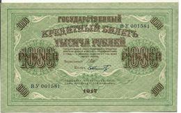Russia - 1.000 Rubli 1917 - Russie