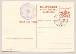 Nederlands Indië - 1946 - Prinses Margrietstempel Op Briefkaart G74a, Gestempeld Niet Verzonden - Indes Néerlandaises