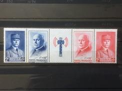 FRANCE YT 571A. Pétain.  Neuf**. 1943. Côte 12.00 € - Nuovi