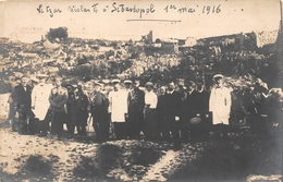 "¤¤  -  RUSSIE  -  Carte-Photo Du Tsar "" NICOLAS II "" à SEBASTOPOL "" En Mai 1916   -  ¤¤"
