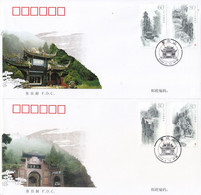 CHINA 2006-7 Qingcheng Mountain  Heritage Stamp FDC - 1949 - ... People's Republic