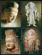 China 2006-8 Yungang Grottoes Stamp - 1949 - ... People's Republic