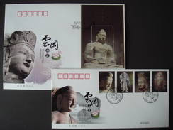 China 2006-8 Yungang Grottoes Stamp +MS FDC - 1949 - ... People's Republic