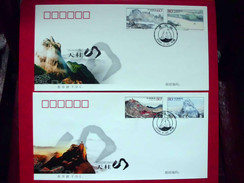 CHINA 2006 -9 Tianzhu Mountain Stamp FDC - 1949 - ... People's Republic